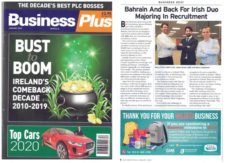 Business Plus yala cover